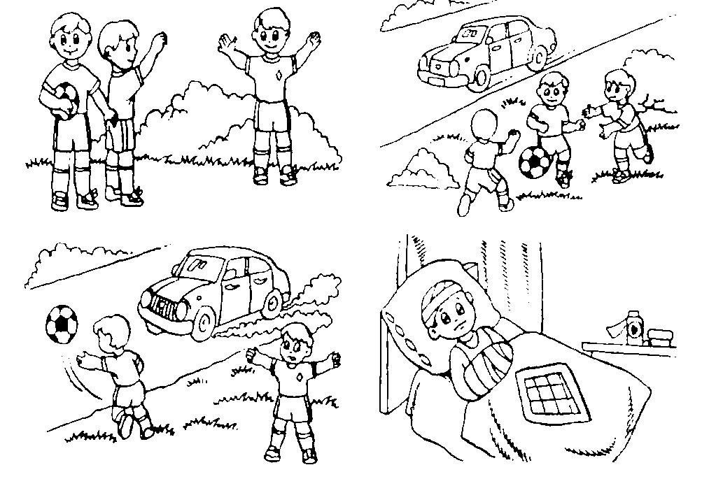 Раскраска дети осторожно на дорогах!
