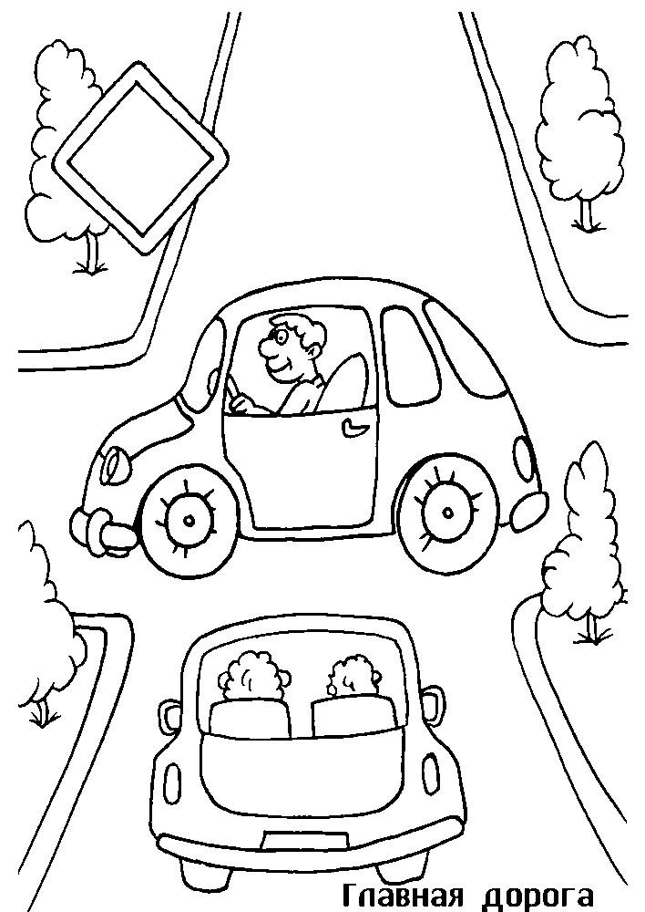 Раскраска дорожный знак главная дорога