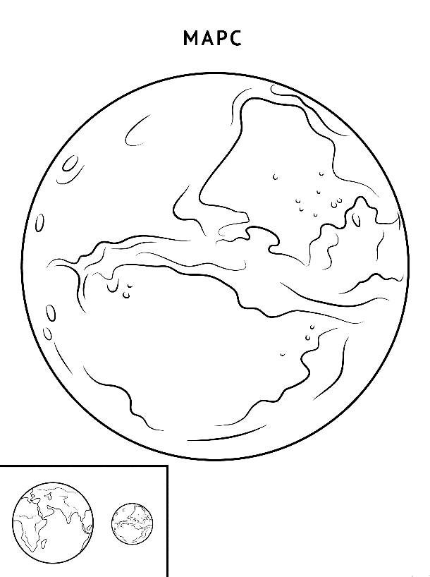 Раскраска Марс