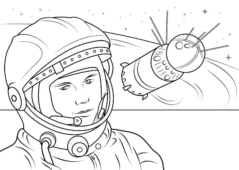 Раскраска Астронавт