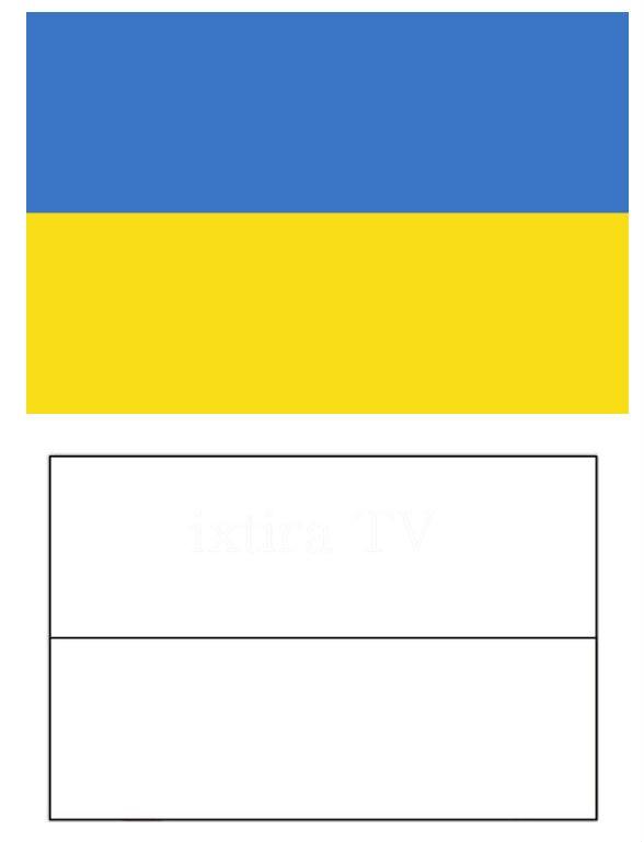 Раскраска флаг Украины