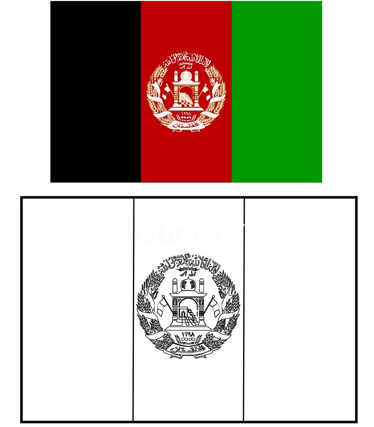 Раскраска флаг Афганистана