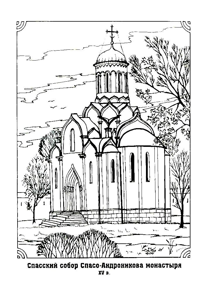 Раскраска Спасский собор