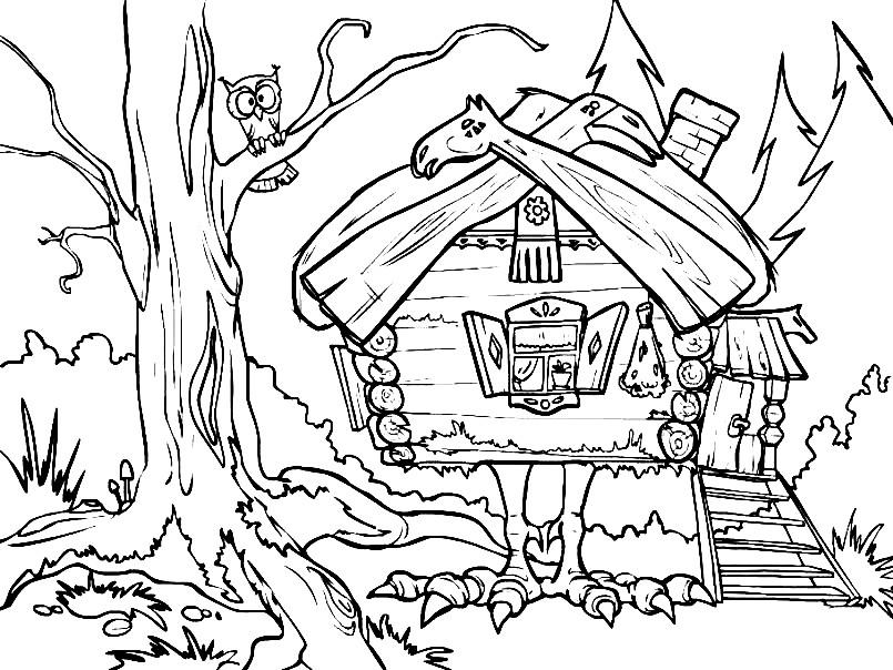 Раскраска дом Бабы Яги