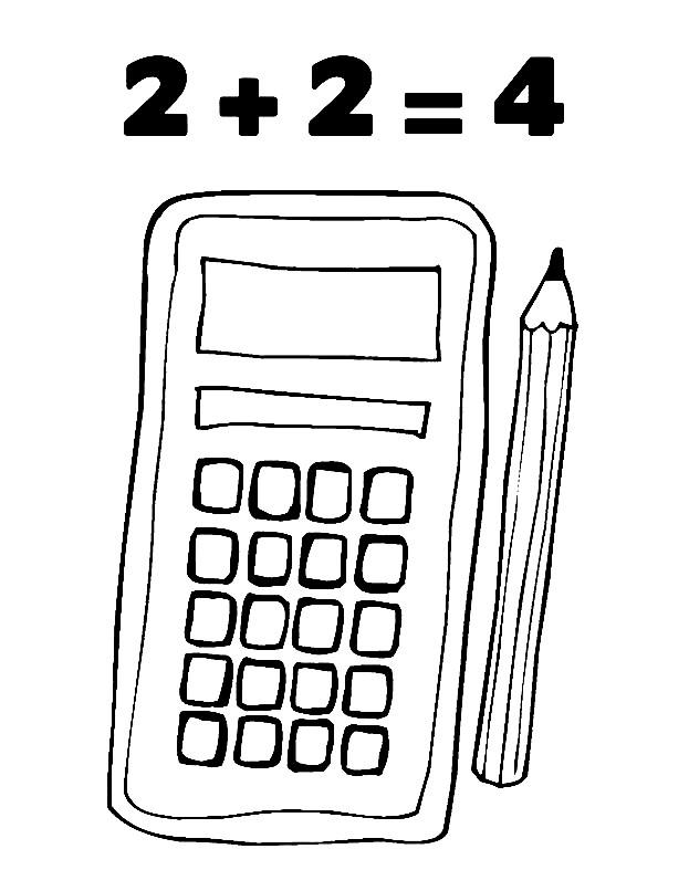 Раскраска калькулятор