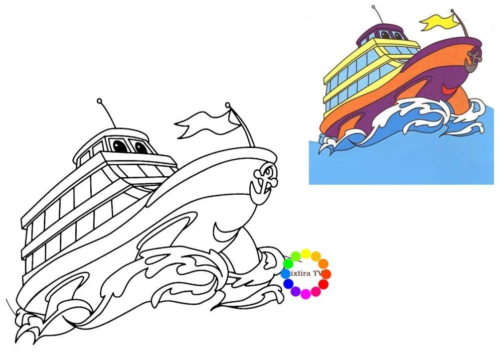 Раскраска кораблик