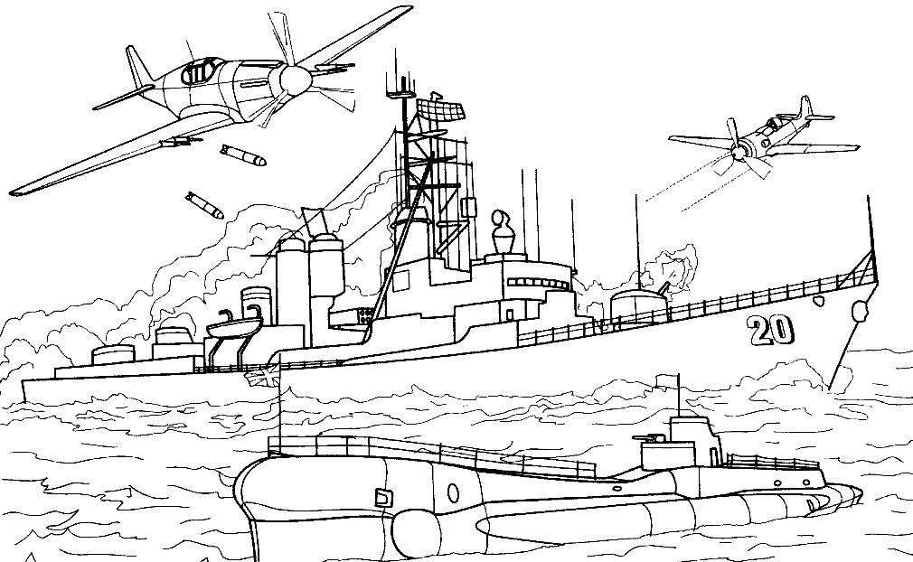 Раскраска эсминец