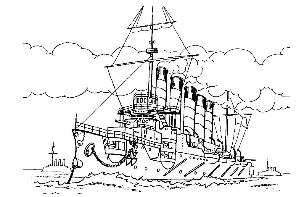 Раскраска крейсер Аврора