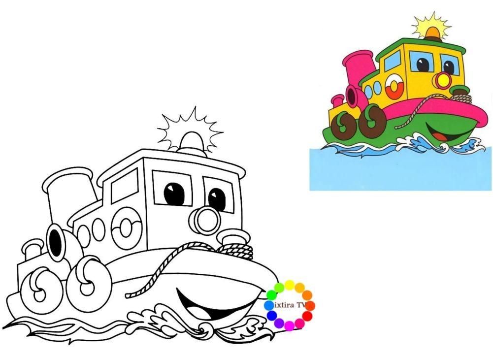 Раскраска маленький катер