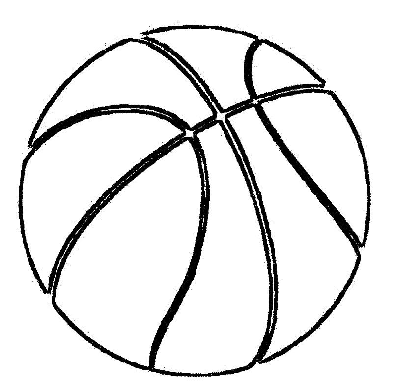 Раскраска баскетбольный мяч