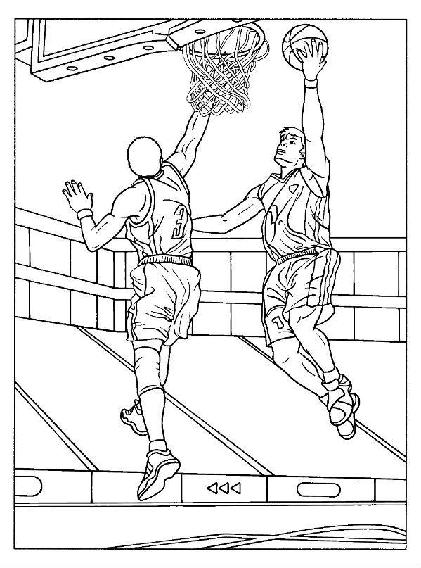 Раскраска баскетбол