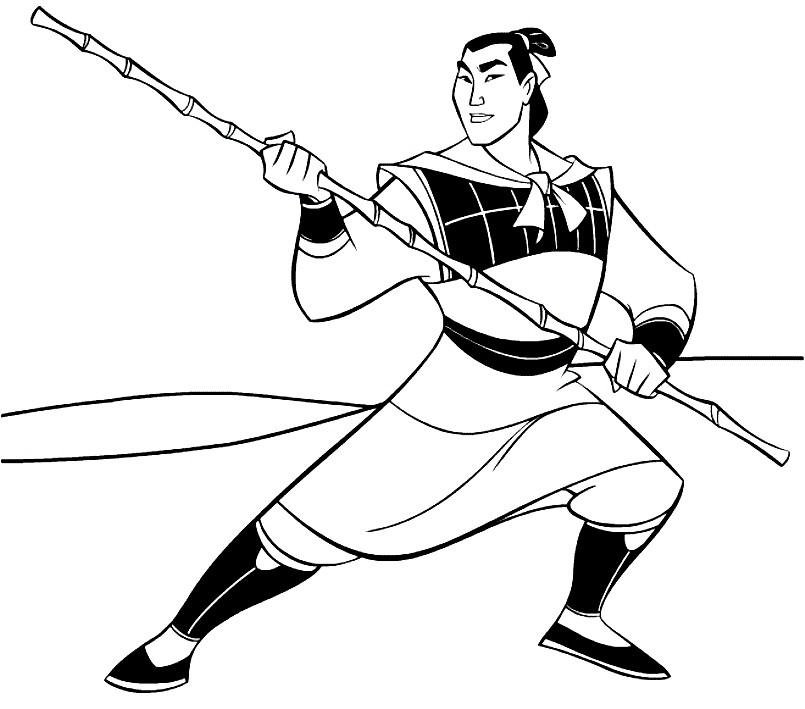 Раскраска самурай