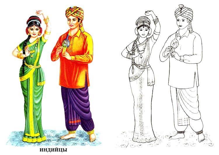 Раскраска национальная одежда Индии