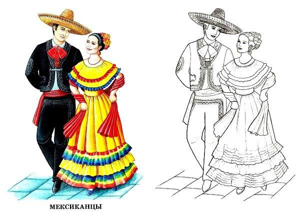 Раскраска национальный Мексиканский костюм