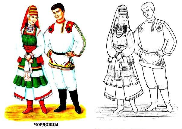 Раскраска Мордовский национальный костюм