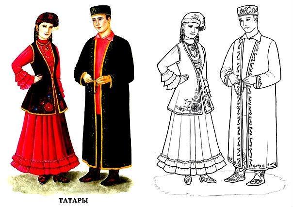 Раскраска Татарский национальный костюм