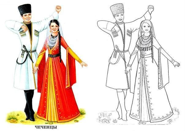 Раскраска национальный Чеченский костюм