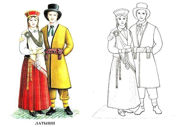 Раскраска Латышский национальный костюм
