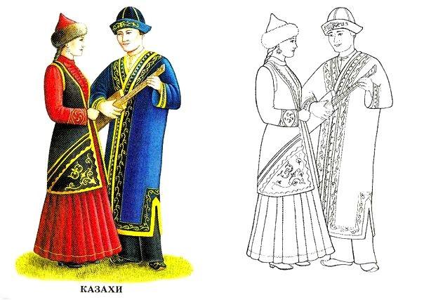 Раскраска Казахский национальный костюм