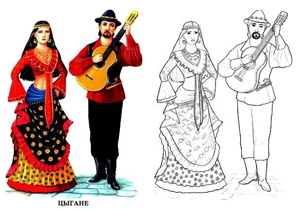 Раскраска Цыганский национальный костюм