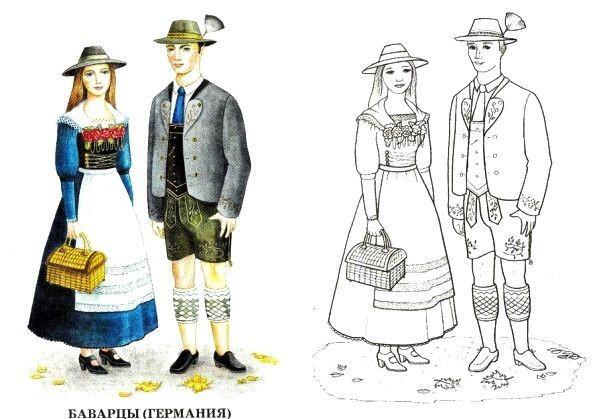 Раскраска Баварский национальный костюм