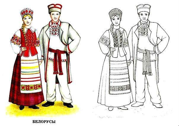 Раскраска национальная Белорусская одежда   Раскраски для ...