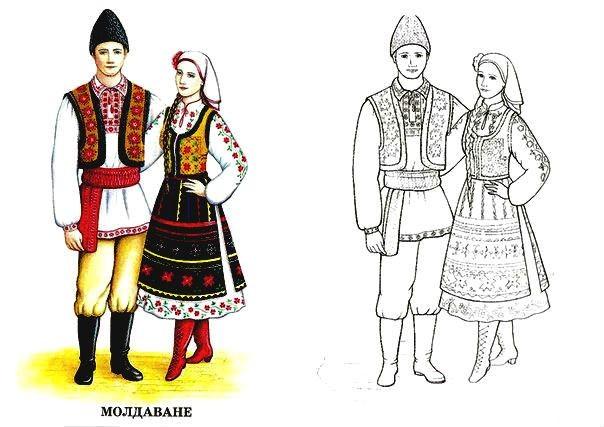 Раскраска Молдавский национальный костюм