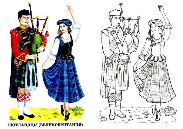Раскраска Шотландский национальный костюм