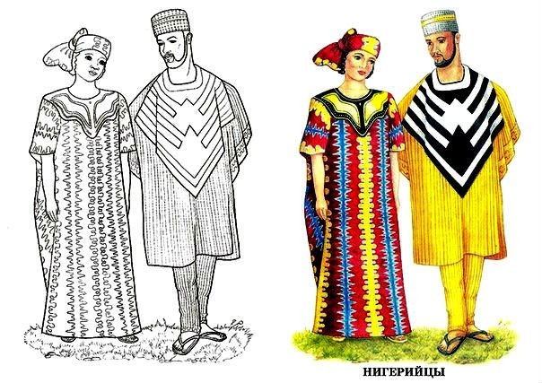 Раскраска национальный костюм Нигерии