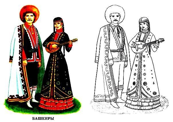 Раскраска Башкирский национальный костюм
