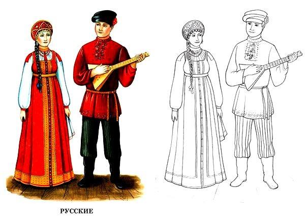 Раскраска Русский национальный костюм