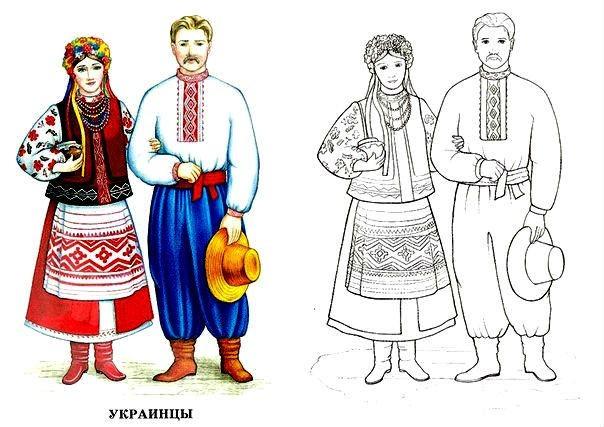 Раскраска национальная Украинская одежда