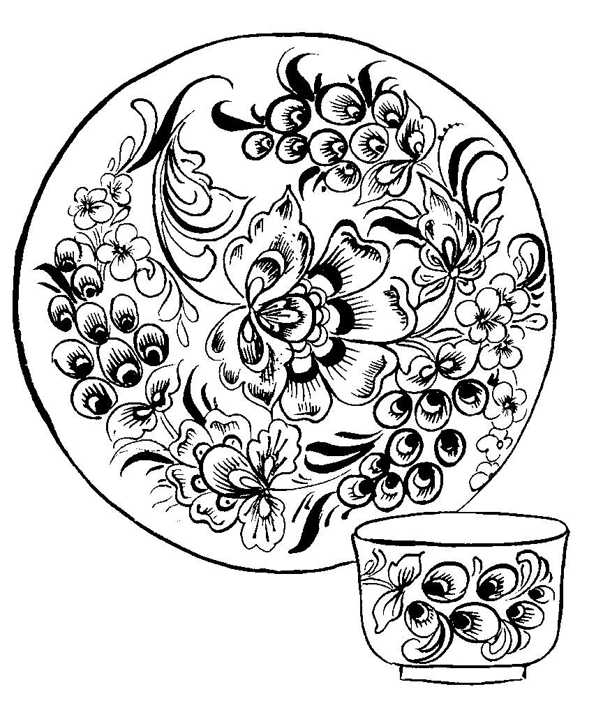 Раскраска тарелка и чашка под Хохлому