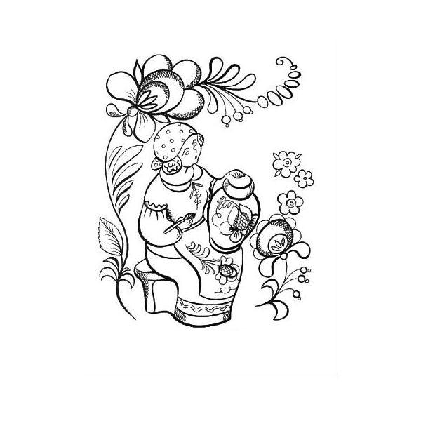 Раскраска роспись кувшина Гжель