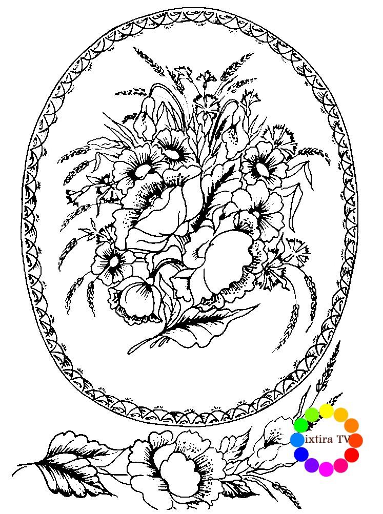 Раскраска Жостовский поднос с цветами