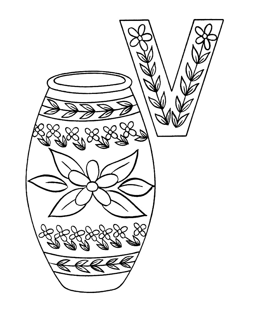 Раскраска ваза с буквой