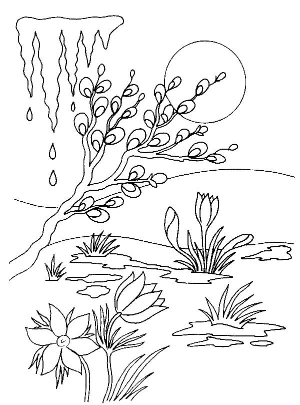 Раскраска природа весной