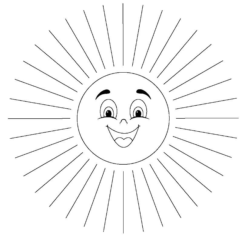 Раскраска солнце с лучами