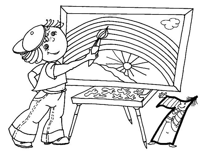 РАДУГА | Раскраски для детей распечатать бесплатно в ...