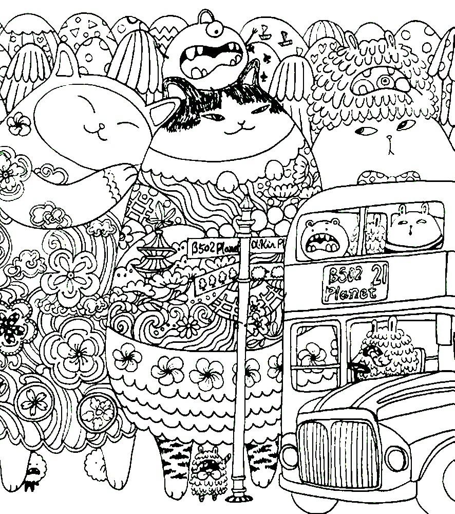 Раскраска кошачья фантазия