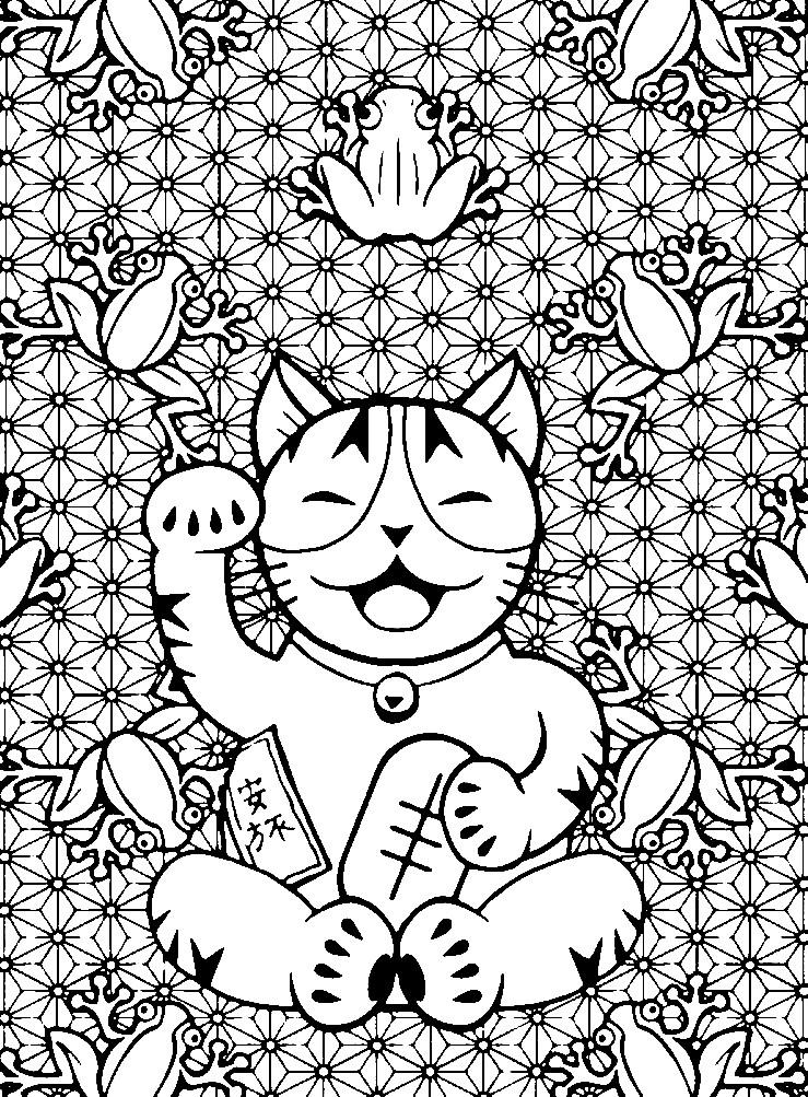 Раскраска котик с лягушками | Раскраски для детей ...