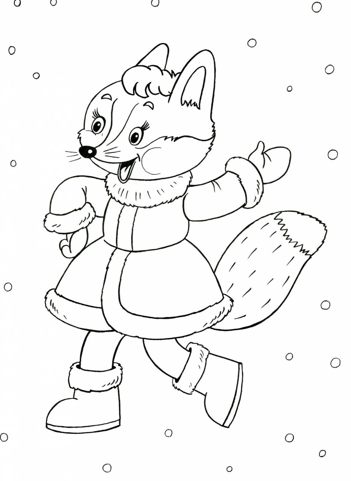 Раскраска веселая лисичка