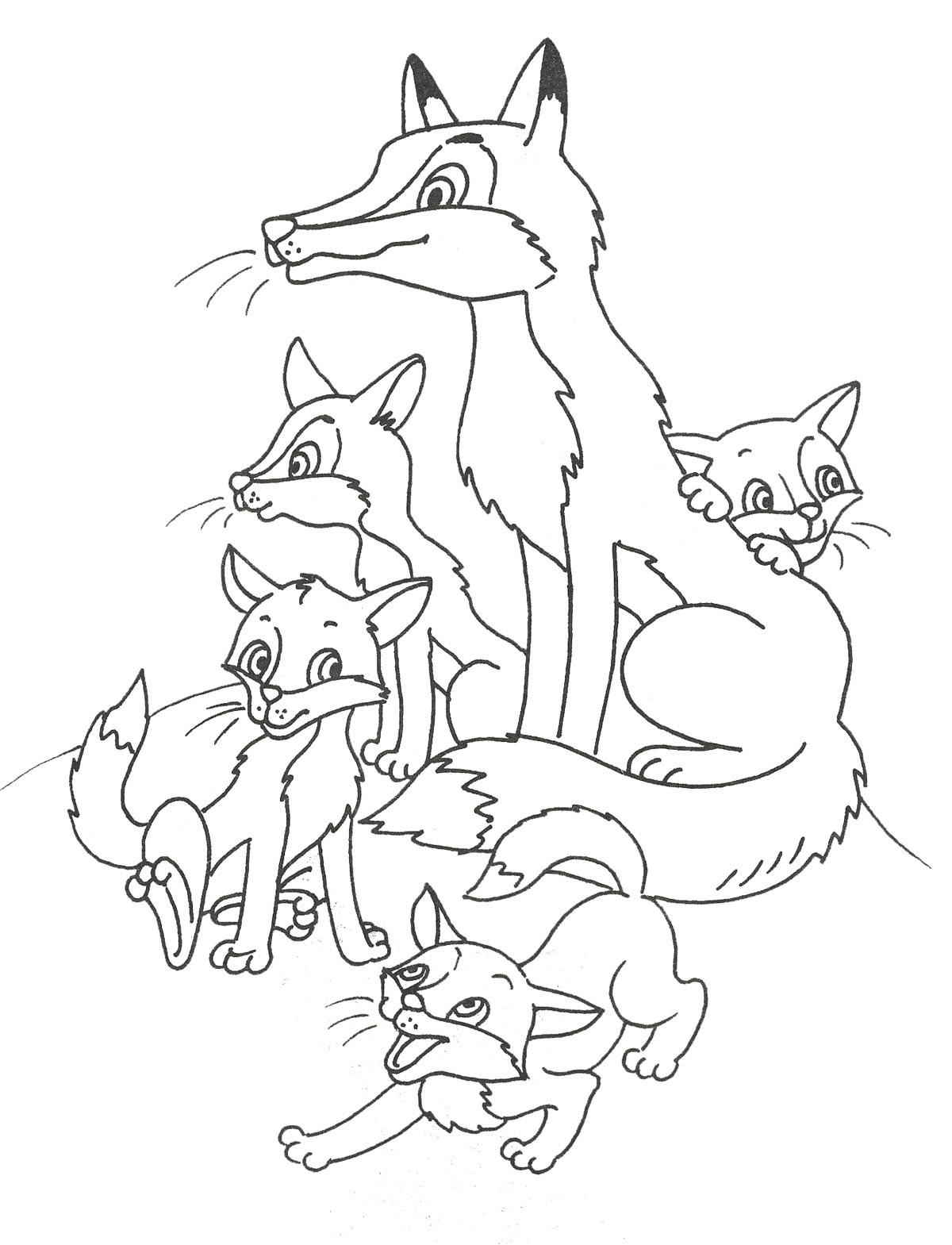 Раскраска лисье семейство
