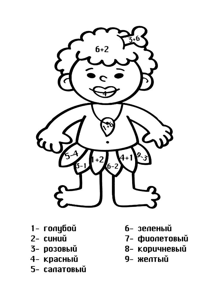 Раскраска примеры для детей 5 лет