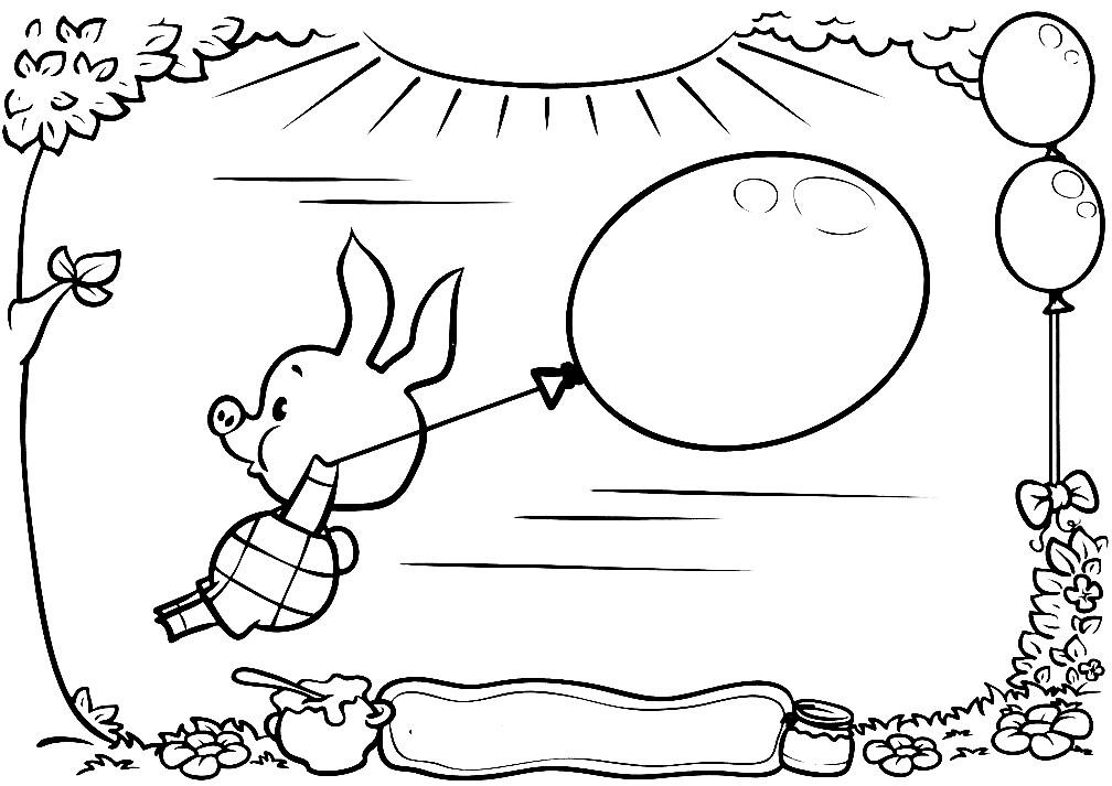Раскраска Пятачек с шариком
