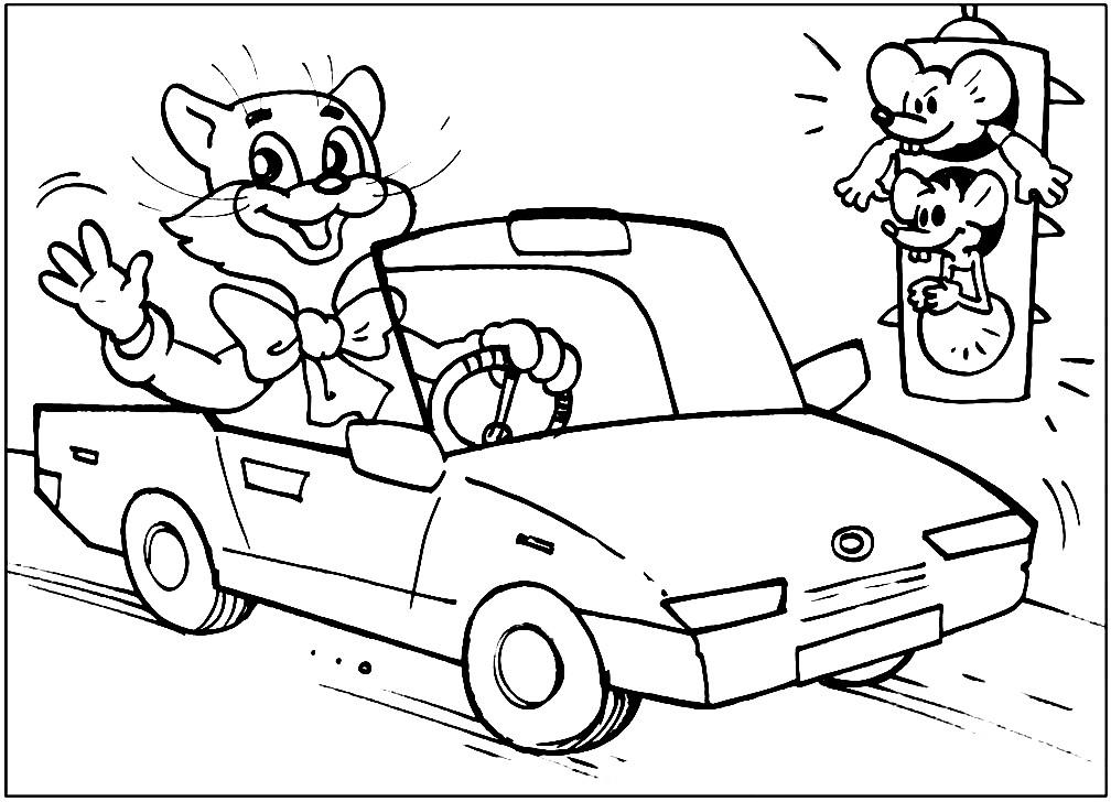 Раскраска кот Леопольд ведет машину
