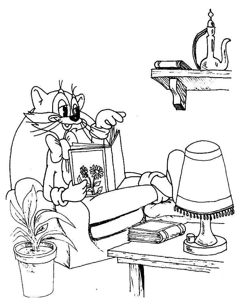 Раскраска кот Леопольд читает книгу