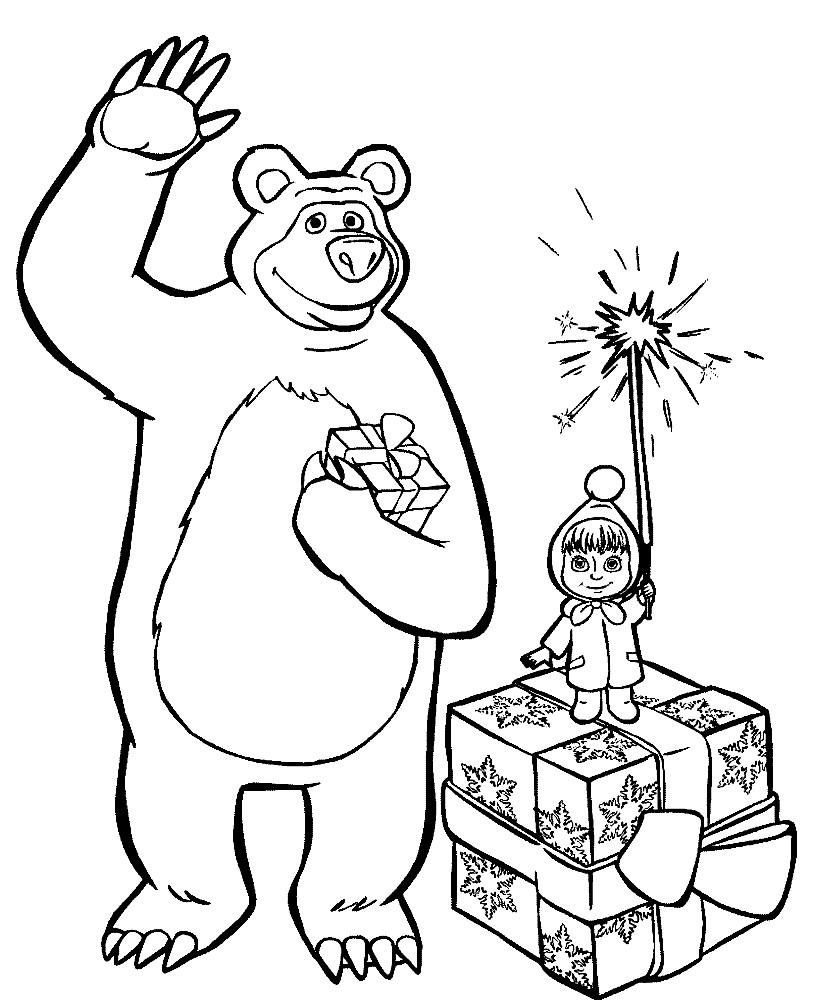 Раскраска Маша и Медведь поздравляют с Новым годом!