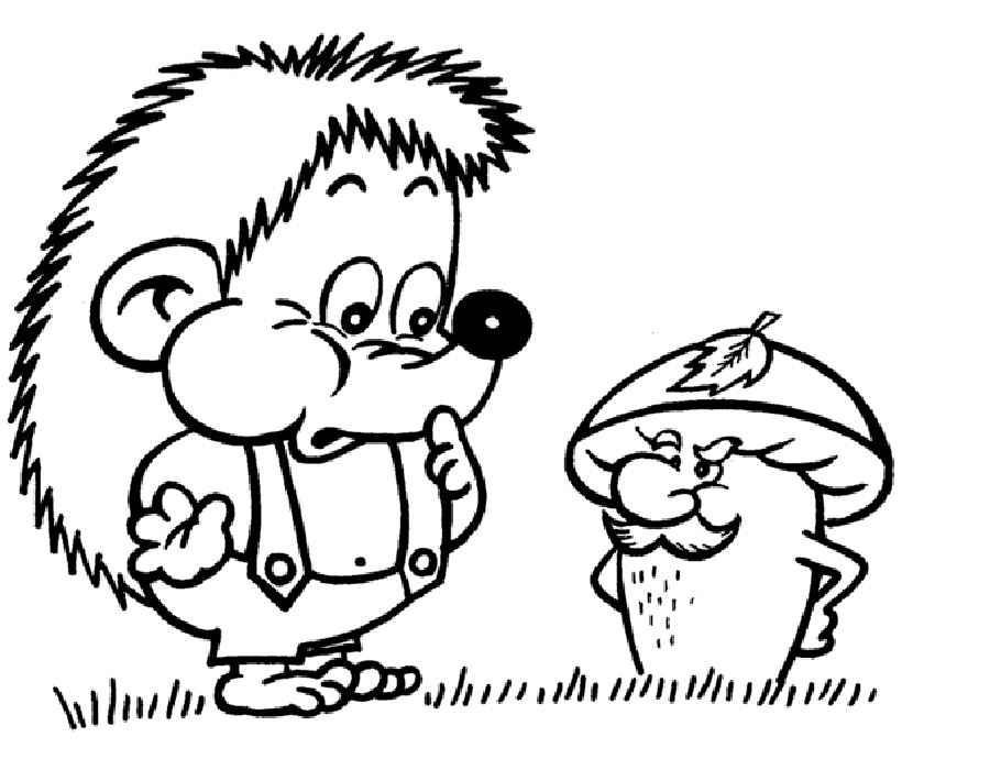 Раскраска ежик и гриб
