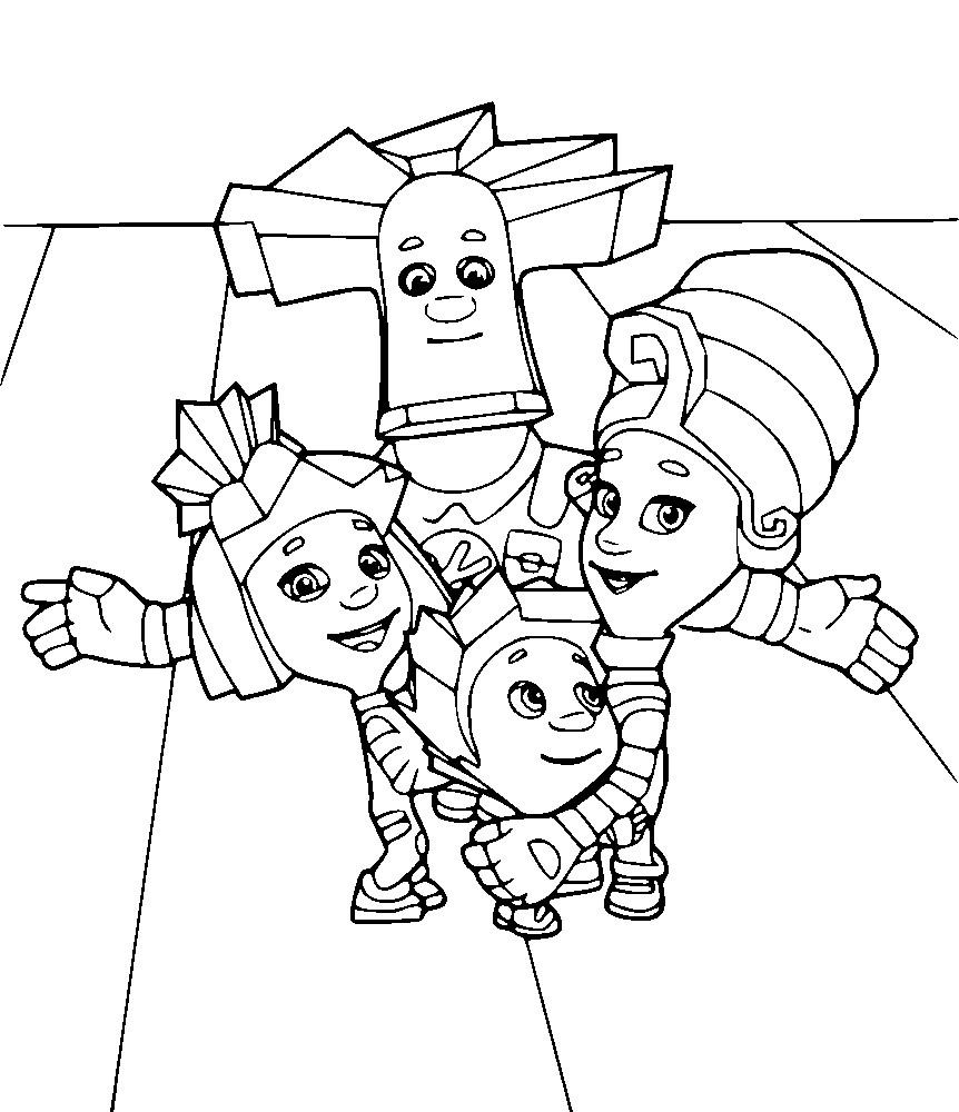 Раскраска семья Фиксиков